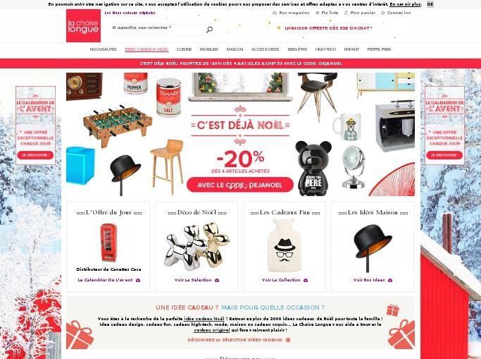 Capture d'écran de la boutique